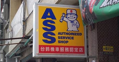 Is it weird ?: Funny Chinese Signs